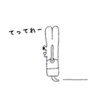 トワイラビットくん(個別スタンプ:20)