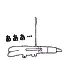 トワイラビットくん(個別スタンプ:22)