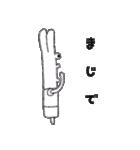 トワイラビットくん(個別スタンプ:26)