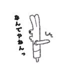 トワイラビットくん(個別スタンプ:27)