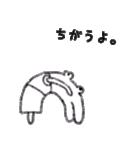 トワイラビットくん(個別スタンプ:29)