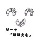 トワイラビットくん(個別スタンプ:31)