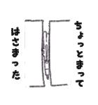 トワイラビットくん(個別スタンプ:33)