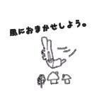 トワイラビットくん(個別スタンプ:36)