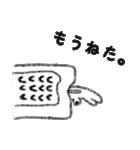 トワイラビットくん(個別スタンプ:39)