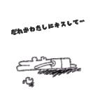 トワイラビットくん(個別スタンプ:40)