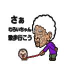 ばさま(個別スタンプ:02)
