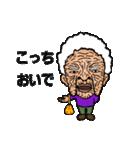 ばさま(個別スタンプ:03)