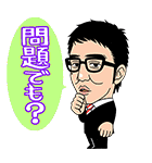 しゃべるおぎやはぎ(個別スタンプ:02)