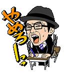 しゃべるおぎやはぎ(個別スタンプ:03)