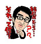 しゃべるおぎやはぎ(個別スタンプ:04)