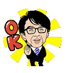 しゃべるおぎやはぎ(個別スタンプ:05)