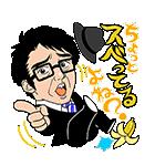 しゃべるおぎやはぎ(個別スタンプ:07)