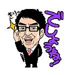 しゃべるおぎやはぎ(個別スタンプ:08)