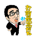 しゃべるおぎやはぎ(個別スタンプ:09)