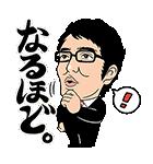 しゃべるおぎやはぎ(個別スタンプ:16)