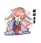 きつねとうさぎ(個別スタンプ:01)