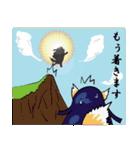 きつねとうさぎ(個別スタンプ:32)