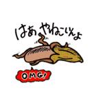 広島ばななママ(個別スタンプ:4)