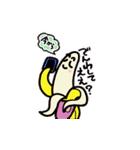 広島ばななママ(個別スタンプ:36)