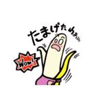 広島ばななママ(個別スタンプ:40)