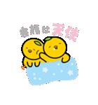 柚子ヒヨ 親子(個別スタンプ:01)