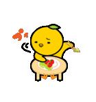 柚子ヒヨ 親子(個別スタンプ:02)