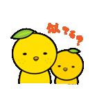 柚子ヒヨ 親子(個別スタンプ:03)