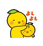 柚子ヒヨ 親子(個別スタンプ:04)