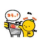 柚子ヒヨ 親子(個別スタンプ:07)