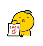 柚子ヒヨ 親子(個別スタンプ:08)