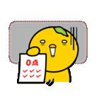 柚子ヒヨ 親子(個別スタンプ:09)
