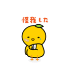 柚子ヒヨ 親子(個別スタンプ:10)
