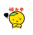 柚子ヒヨ 親子(個別スタンプ:14)