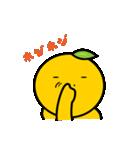 柚子ヒヨ 親子(個別スタンプ:19)