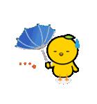 柚子ヒヨ 親子(個別スタンプ:25)