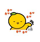 柚子ヒヨ 親子(個別スタンプ:28)