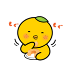 柚子ヒヨ 親子(個別スタンプ:30)