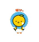 柚子ヒヨ 親子(個別スタンプ:34)