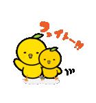 柚子ヒヨ 親子(個別スタンプ:36)