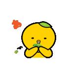 柚子ヒヨ 親子(個別スタンプ:38)