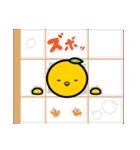 柚子ヒヨ 親子(個別スタンプ:40)