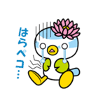 蓮田市マスコットキャラクター「はすぴぃ」