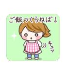 ゆるっとかわいい主婦〜vol.2〜(個別スタンプ:01)