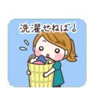 ゆるっとかわいい主婦〜vol.2〜(個別スタンプ:02)