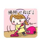 ゆるっとかわいい主婦〜vol.2〜(個別スタンプ:03)