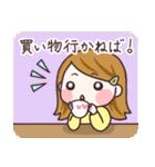 ゆるっとかわいい主婦〜vol.2〜(個別スタンプ:04)
