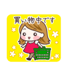ゆるっとかわいい主婦〜vol.2〜(個別スタンプ:05)