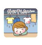 ゆるっとかわいい主婦〜vol.2〜(個別スタンプ:06)