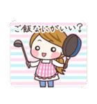 ゆるっとかわいい主婦〜vol.2〜(個別スタンプ:07)